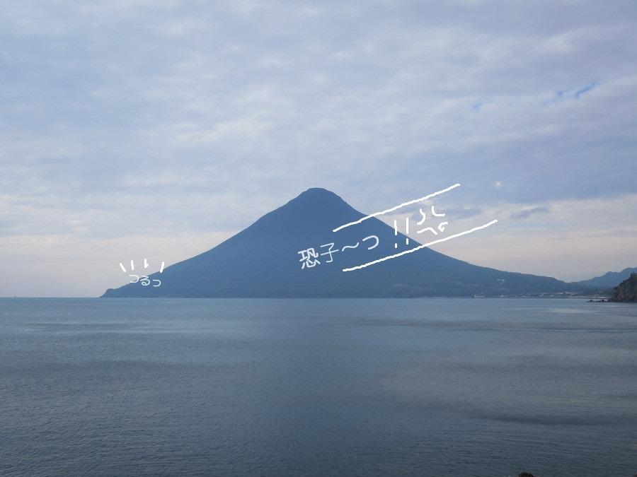 2016-10-31 13-49-53_1653.jpg恐子.jpg