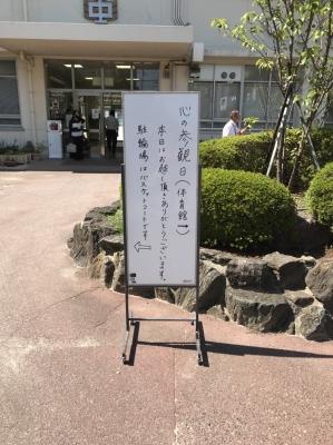 20180905広島市立観音中学校_180916_0018.jpg