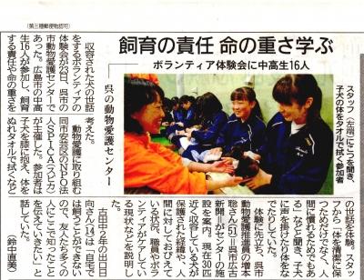 12_24 中国新聞.jpg