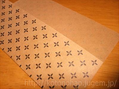 紙 折り紙 折り紙封筒の作り方 : kotonohap.jugem.jp