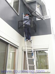 松戸市T邸 160cmアンテナ設置作業