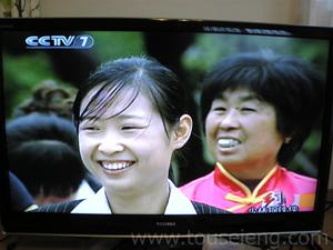 ChinaSat6B画面