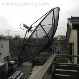 鎌ヶ谷市S邸 海外衛星放送受信160cmアンテナ