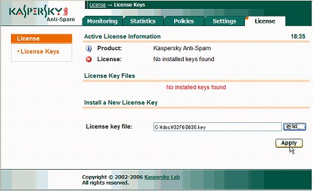 Kaspersky License 入力