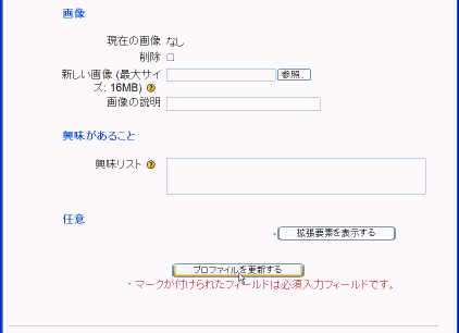 Moodle データベース設定 その2