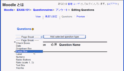 Moodle アンケートの作成 Questions Type