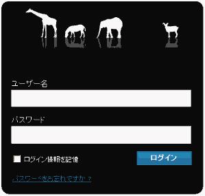 wordpress ログイン画面(カスタマイズ)