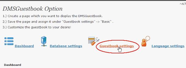 wordpredd plugin(DMSGuestbook - 設定画面)
