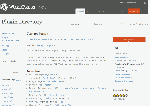 wordpress plugin(Contact Form 7)