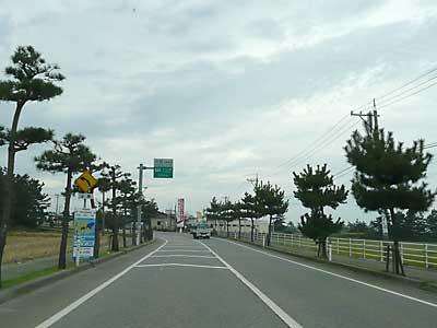 片山津IC