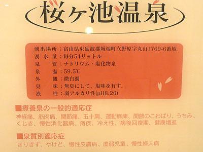 伊勢 白山 道 の ブログ