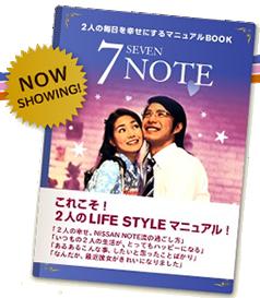 ふくちゃん:7note