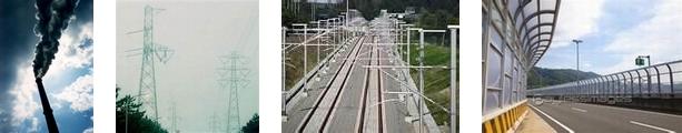 有害な煤煙、高圧送電線、高速道路の排気ガス、鉄道架線の電磁波