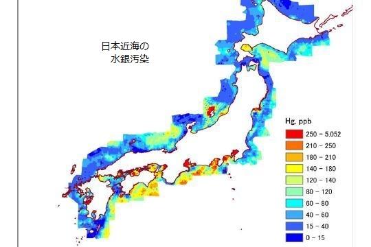 日本近海の水銀汚染