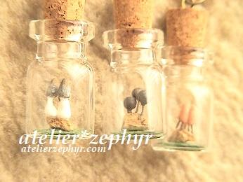 変形菌3種ミニボトル作品