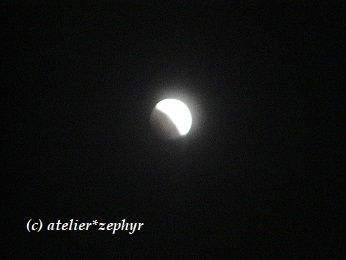 月食欠ける途中