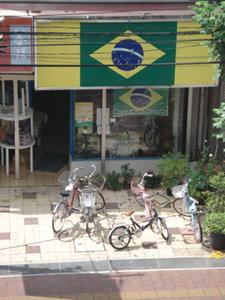ESPACO BRAZIL