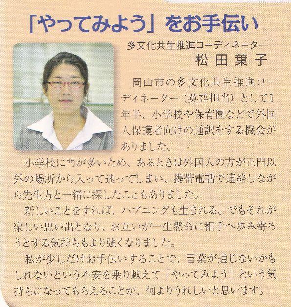 article110420.jpg