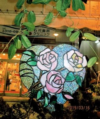 ステンドグラス薔薇 ハート 高円寺茶房