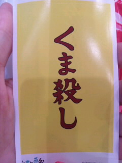 SH3J21910001.jpg