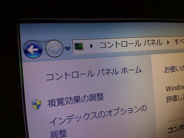 LCD-MF234XNR