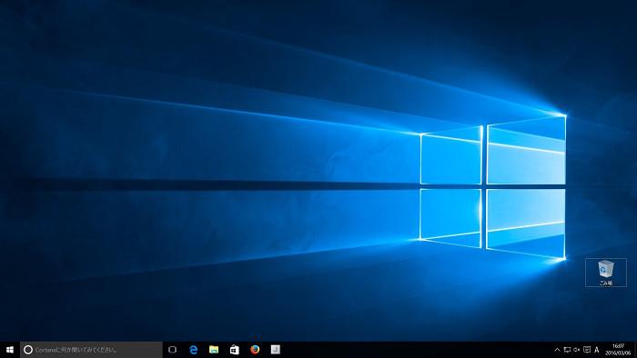H530s windows10 アップグレード