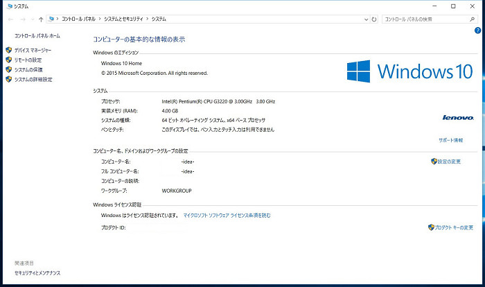 h530s windows10