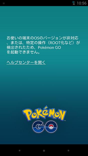 ポケモンGO FJL22 0.37.0