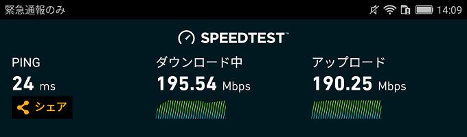 MediaPad T2 8 Pro wifi速度
