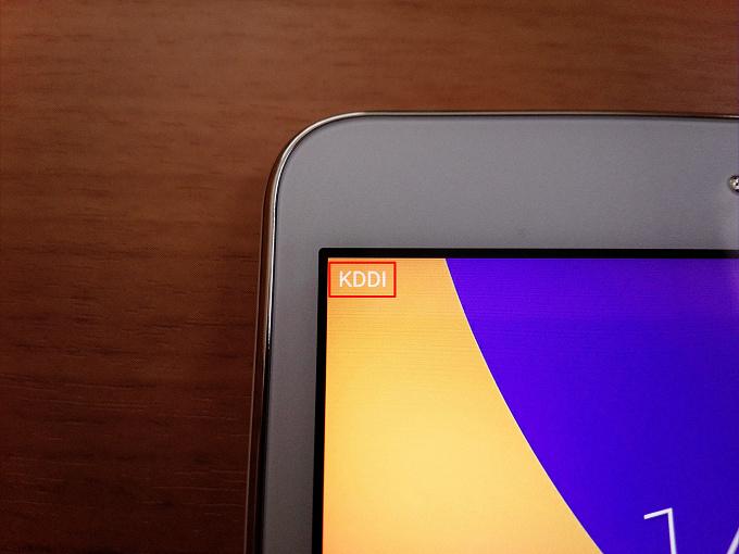 MediaPad T2 8 Pro LTE mineo