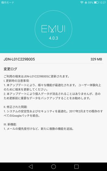 JDN-L01C229B005