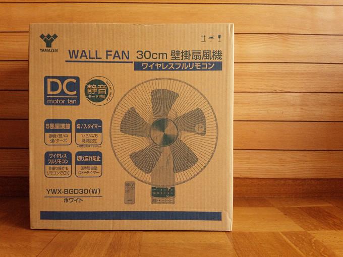 壁掛け扇風機 DC