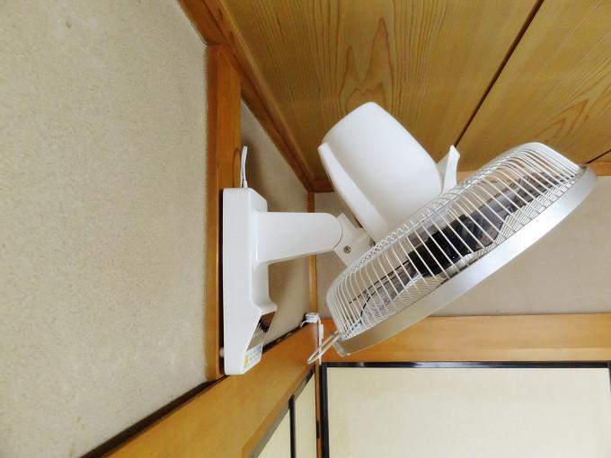 壁掛け扇風機 角度