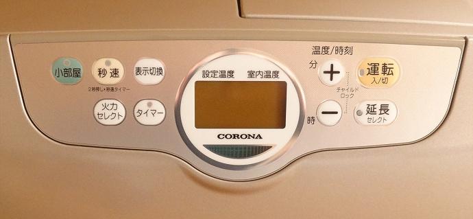 コロナ Gシリーズ 操作パネル