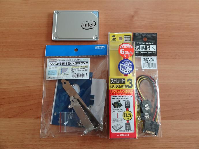SSDSC2KW256G8X1 HDD-PCI-A SPR/2 TK-SATA3-05