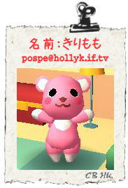 mail to:pospe@hollyk.if.tv(ポスペ専用)