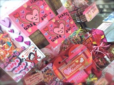 バレンタイン mtマスキングテープ ディスプレー
