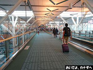 カナダ入国 バンクーバー空港 02
