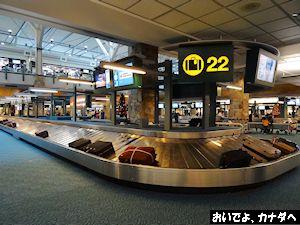カナダ入国 バンクーバー空港 08