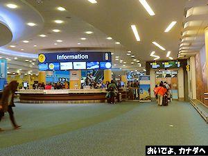 カナダ入国 バンクーバー空港 10