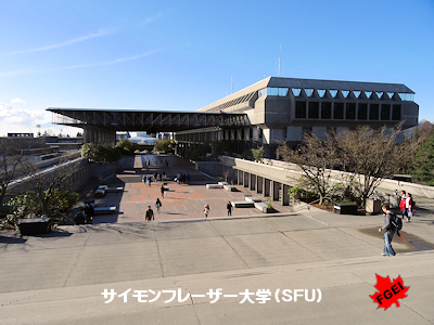 SFU大学 サマーキャンプ 01