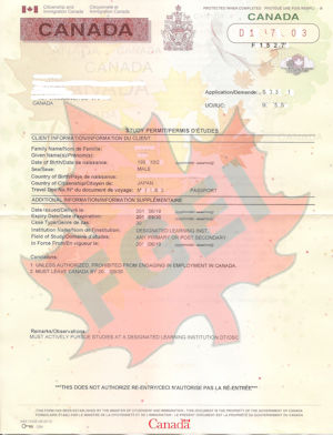 カナダ就学ビザ