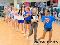 カナダの高校 ダンスクラス