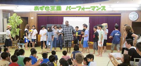 あずき王国 中学生のパーフォーマンス