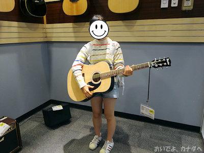 カナダでギターを買った