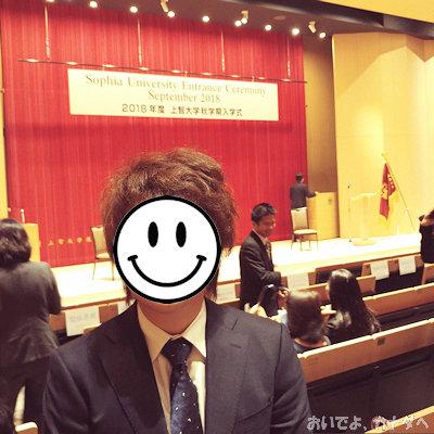 日本の大学合格 留学生