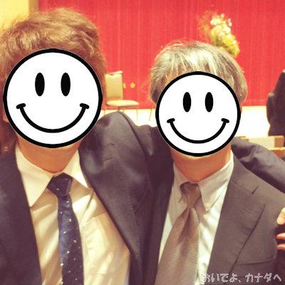 留学生と父親 入学式