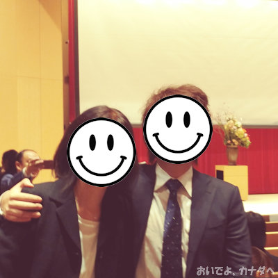 留学生と母親 入学式