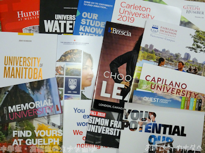 カナダの大学のパンフレット
