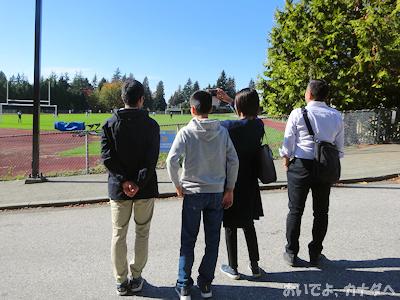 学校見学 運動場